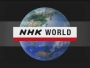 NHK World live